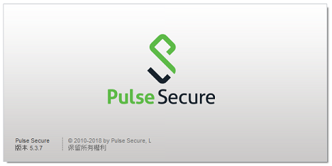 Pulse Secure啟動中
